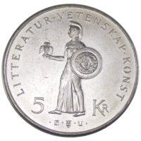 """5 крон 1962 г. """"80 лет со дня рождения Густава VI Адольфа"""""""