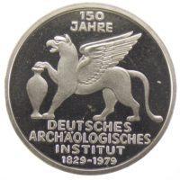 """5 марок 1979 г. """"150 лет Немецкому археологическому институту"""""""