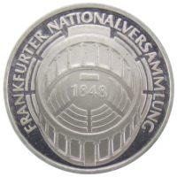 """5 марок 1973 г. """"125 лет со дня открытия Национального Собрания"""""""