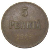 5 пенни 1916 г.