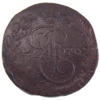 5 копеек 1770 г. ЕМ