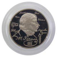 2 рубля 1994 г. «Гоголь»