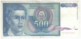 Югославия. 500 динаров 1990 г.