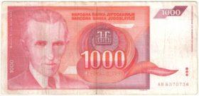 Югославия. 1000 динаров 1992 г.