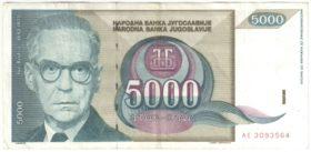 Югославия. 5000 динаров 1992 г.