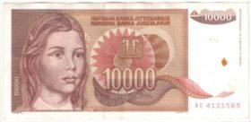 Югославия. 10000 динаров 1992 г.