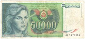 Югославия. 50000 динаров 1988 г.
