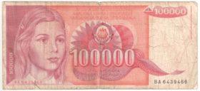 Югославия. 100000 динаров 1989 г.