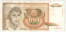Югославия. 100 динаров 1990 г.