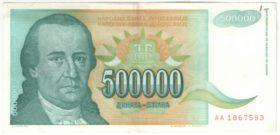 Югославия. 500000 динаров 1993 г.