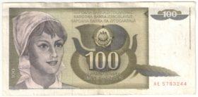 Югославия. 100 динаров 1991 г.