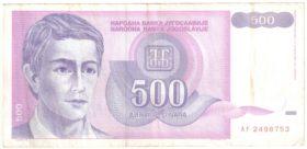 Югославия. 500 динаров 1992 г.