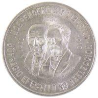 """Мексика. 10 песо 1960 г. """"150 лет Войне за независимость"""""""