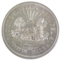 """Мексика. 5 песо 1950 г. """"Открытие Южной железной дороги"""""""
