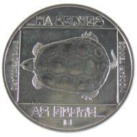 """Венгрия. 200 форинтов 1985 г. """"Прудовая черепаха"""""""