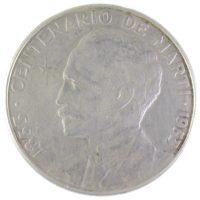 Куба. 1 песо 1953 г. «100 лет со дня рождения Хосе Марти»
