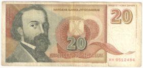 Югославия. 20 новых динаров 1994 г.