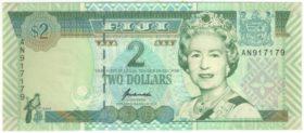 Фиджи. 2 доллара 2007-2012 гг.
