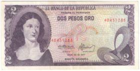 Колумбия. 2 песо 1977 г.