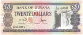 Гайана. 20 долларов 1996 г.