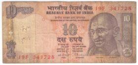 Индия. 10 рупий 2006 г.