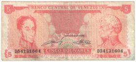 Венесуэла. 5 боливаров 1989 г.