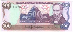 Никарагуа. 500 кордоб 1985 г.