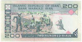 Иран. 200 риалов 1982 г.