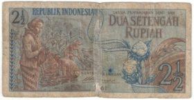 Индонезия. 2,5 рупии 1961 г.