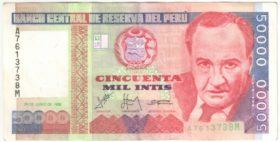 Перу. 50000 инти 1988 г.
