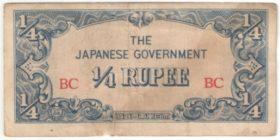 Бирма. 1/4 рупии 1942 г. (Японская оккупация)