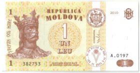 Молдавия. 1 лей 2010 г.