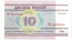 Белоруссия. 10 рублей 2000 г.