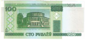 Белоруссия. 100 рублей 2000 г.