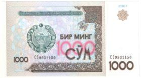 Узбекистан. 1000 сумов 2001 г.