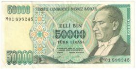 Турция. 50000 лир 1995 г.