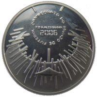 """Португалия. 10 евро 2006 г. """"Чемпионат мира по футболу 2006"""""""