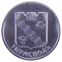 1 РУБЛЬ 2017 Г. «ТИРАСПОЛЬ»