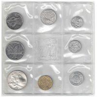 Сан-Марино. Набор монет 1973 г.