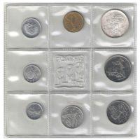 Сан-Марино. Набор монет 1974 г.