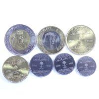 Саудовская Аравия. Набор монет 2016 г. (7 шт.)