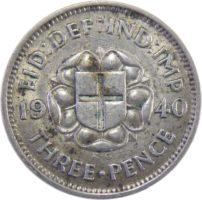 Великобритания. 3 пенса 1940 г.