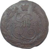 5 копеек 1768 г. ЕМ