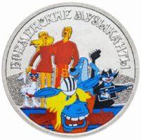 25 рублей 2019 г. «Бременские музыканты» (цветная эмаль)