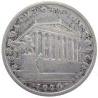 Австрия. 1 шиллинг 1926 г.