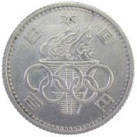 ЯПОНИЯ. 100 ЙЕН 1964 Г. «XVIII ЛЕТНИЕ ОЛИМПИЙСКИЕ ИГРЫ, ТОКИО 1964»