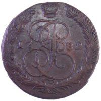 5 копеек 1782 г. ЕМ
