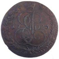 5 копеек 1785 г. ЕМ