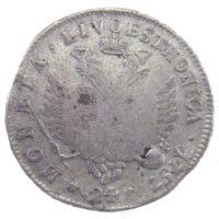 24 копейки «ливонез» 1757 г.